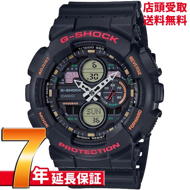 [7年延長保証] カシオ CASIO 腕時計 G-SHOCK ジーショック GA-140-1A4JF [4549526235610-GA-140-1A4JF]