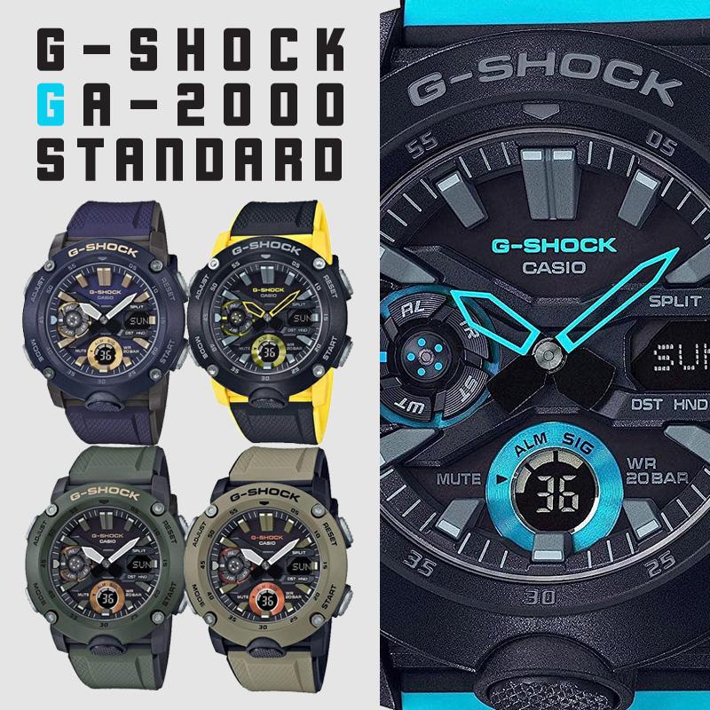 [7年延長保証] カシオ CASIO 腕時計 G-SHOCK GA-2000-1A2JF GA-2000-1A9JF GA-2000-2AJF GA-2000-3AJF GA-2000-5AJF