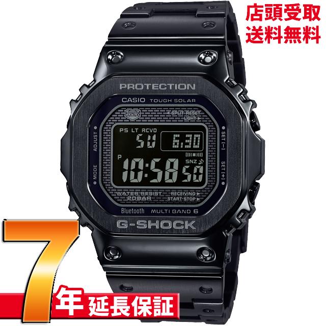 【ポイント最大44倍お買い物マラソンン最大2000円OFFクーポン16日(土)01:59迄】【店頭受取対応商品】[7年延長保証] [カシオ]CASIO 腕時計 G-SHOCK ウォッチ ジーショック 電波ソーラー GMW-B5000GD-1JF メンズ