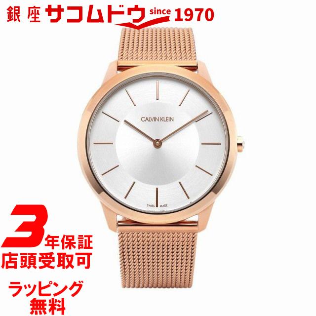 CALVIN KLEIN カルバンクライン CK メンズ ウォッチ 腕時計 K3M21626