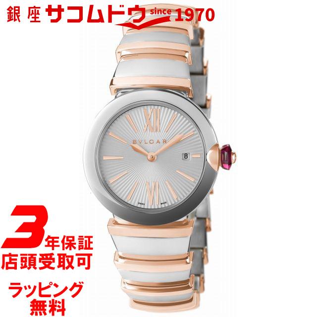 [ブルガリ]腕時計 レディース BVLGARI LU28C6SSPGD シルバー ピンクゴールド [並行輸入品]