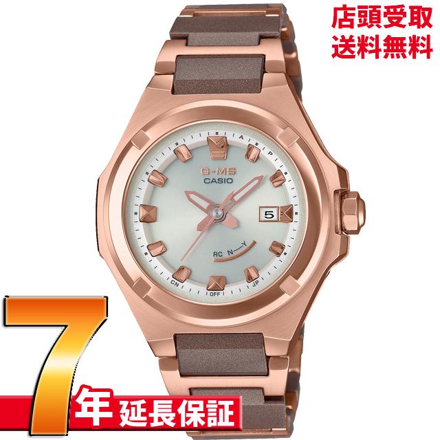 【ポイント最大44倍お買い物マラソンン最大2000円OFFクーポン16日(土)01:59迄】[7年延長保証] カシオ CASIO 腕時計 BABY-G ベビージー MSG-W300CG-5AJF [4549526246388-MSG-W300CG-5AJF]
