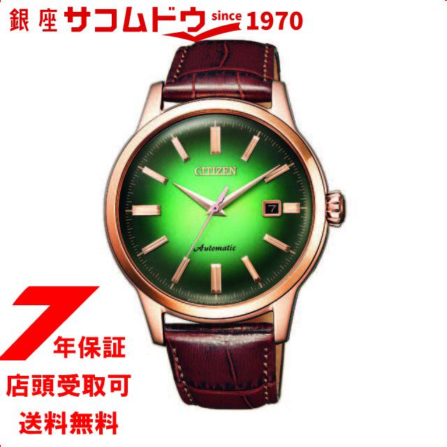 CITIZEN COLLECTION シチズン コレクション エコ・ドライブ電波時計 クロノグラフ NK0002-14W 腕時計 メンズ