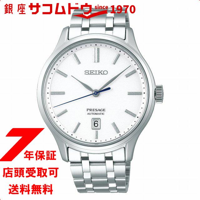 【店頭受取対応商品】【ノベルティ付き】セイコー プレザージュ SEIKO PRESAGE 腕時計 SARY139