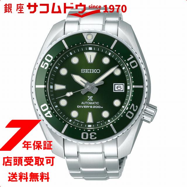 【店頭受取対応商品】【ノベルティ付き】セイコー プロスペックス SEIKO PROSPEX 腕時計 メカニカル SBDC081