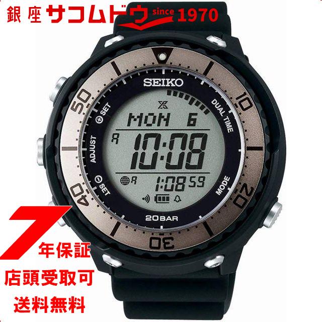 [セイコーウォッチ] 腕時計 プロスペックス LOWERCASEプロデュースモデル SBEP023 メンズ