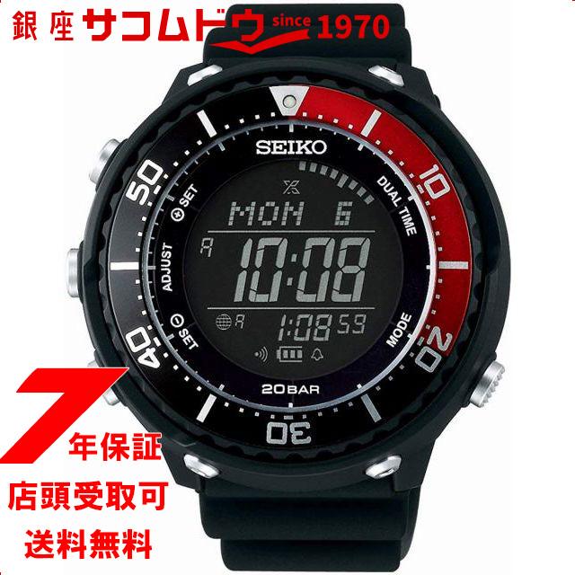 【ポイント最大44倍お買い物マラソンン最大2000円OFFクーポン16日(土)01:59迄】[セイコーウォッチ] 腕時計 プロスペックス LOWERCASEプロデュースモデル SBEP027 メンズ