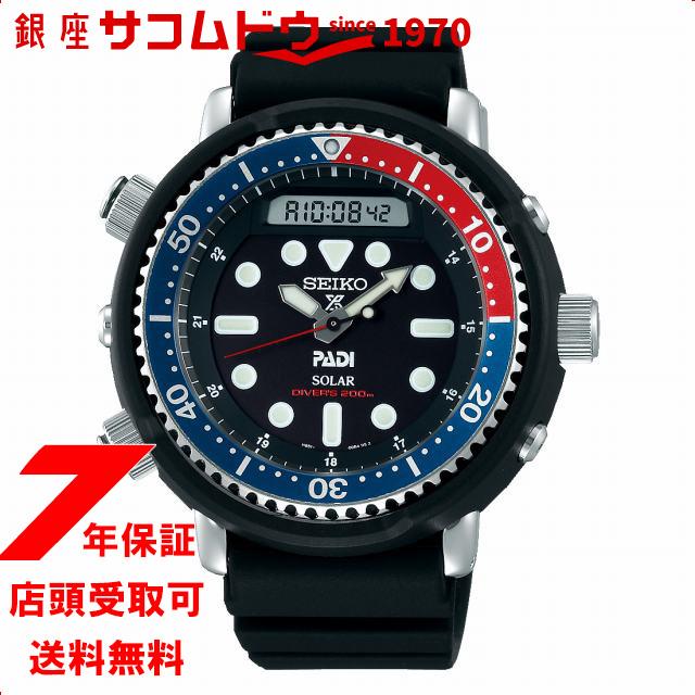 [セイコー]SEIKO PROSPEX プロスペックス ダイバースキューバー ソーラー 腕時計 SBEQ003 メンズ