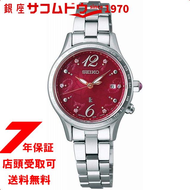 【店頭受取対応商品】【ノベルティ付き】[セイコー]SEIKO ルキア LUKIA ソーラー 電波 2019 クリスマス限定モデル 腕時計 レディース SSVV043