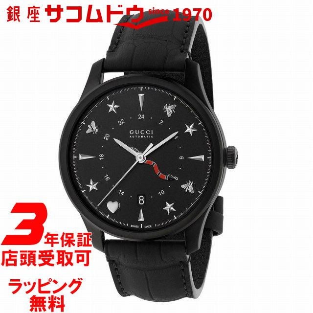 グッチ Gタイムレス 腕時計 ユニセックス GUCCI YA126333