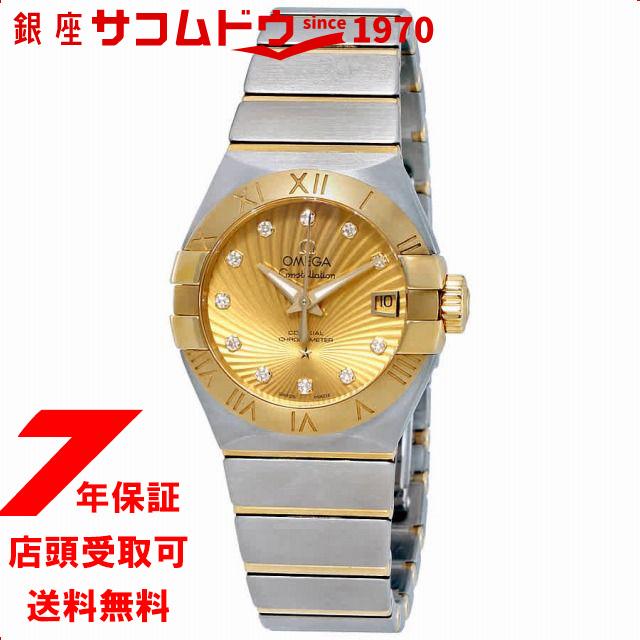 オメガ コンステレーション ブラッシュ ダイヤ 腕時計 レディース OMEGA 123.20.27.20.58.001