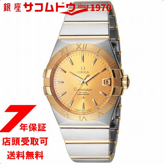 OMEGA オメガ 腕時計 メンズ コンステレーション ゴールド 123.20.38.21.08.001