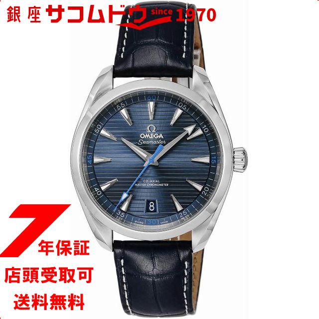 [オメガ] 腕時計 シーマスターアクアテラ 220.13.41.21.03.002 メンズ 並行輸入品 ブルー