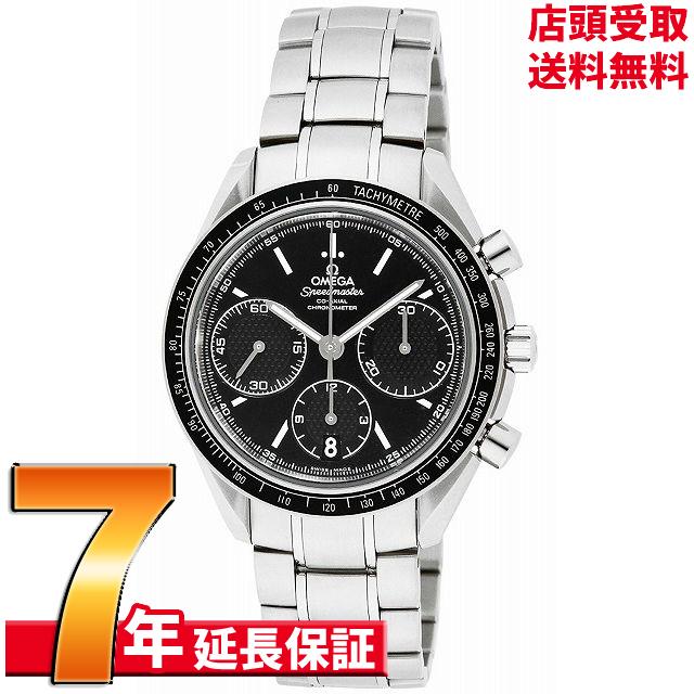 【店頭受取対応商品】[7年保証] OMEGA オメガ 腕時計 ウォッチ スピードマスター コーアクシャル自動巻 100M防水 326.30.40.50.01.001 メンズ [並行輸入品]