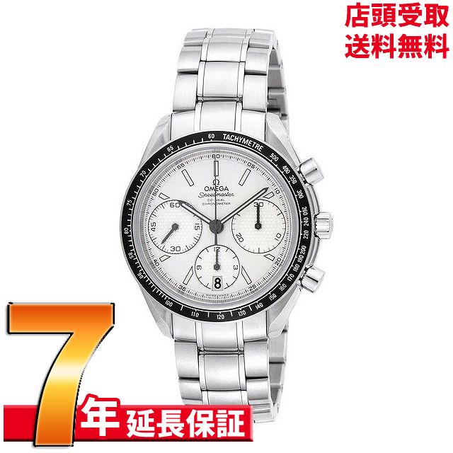 【店頭受取対応商品】[7年保証] OMEGA オメガ 腕時計 ウォッチ スピードマスター コーアクシャル自動巻 100M防水 クロノメーター デイト 326.30.40.50.02.001 メンズ[並行輸入品]