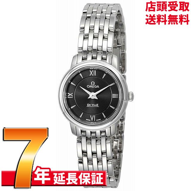 【店頭受取対応商品】[7年保証] OMEGA オメガ 腕時計 ウォッチ レディース 424.10.24.60.01.001 DE-VILLE PRESTIGE デビルプレステージ ウォッチ
