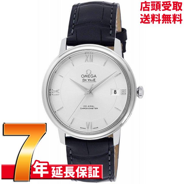 【店頭受取対応商品】[7年保証] OMEGA オメガ 腕時計 ウォッチ デ・ビル コーアクシャル自動巻 アリゲーター革ベルト クロノメーター 424.13.40.20.02.001 メンズ [並行輸入品]