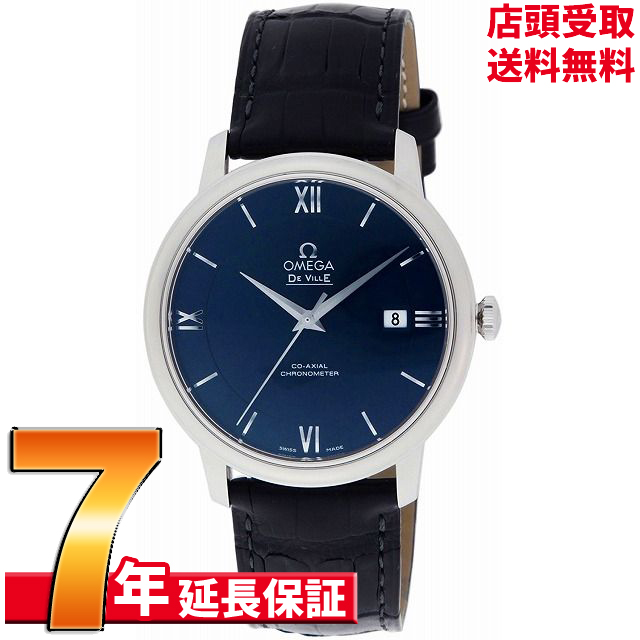 【店頭受取対応商品】[7年保証] OMEGA オメガ 腕時計 ウォッチ デ・ビル コーアクシャル自動巻 424.13.40.20.03.001 メンズ [並行輸入品]