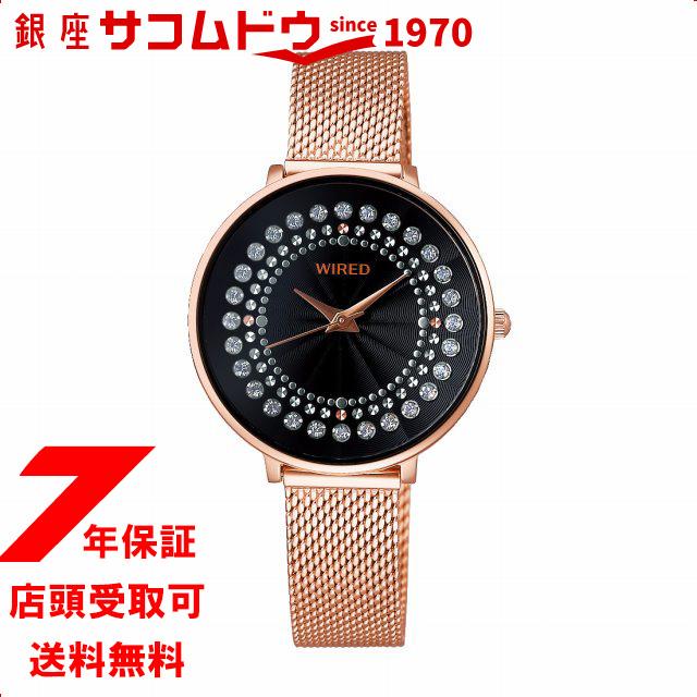 [セイコーウォッチ] 腕時計 ワイアード エフ WIRED f AGEK455 レディース ゴールド