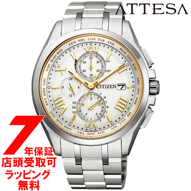 【ポイント最大44倍お買い物マラソンン最大2000円OFFクーポン16日(土)01:59迄】ATTESA アテッサ シチズン AT8041-62A エコ・ドライブ電波時計 ペア限定モデル腕時計 メンズ