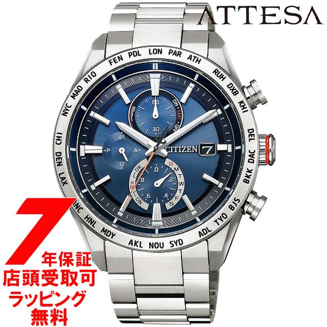 【ポイント最大44倍お買い物マラソンン最大2000円OFFクーポン16日(土)01:59迄】ATTESA アテッサ シチズン AT8181-63L ACT Line 腕時計 メンズ