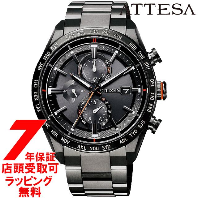 【ポイント最大44倍お買い物マラソンン最大2000円OFFクーポン16日(土)01:59迄】ATTESA アテッサ シチズン AT8185-62E ACT Line 腕時計 メンズ
