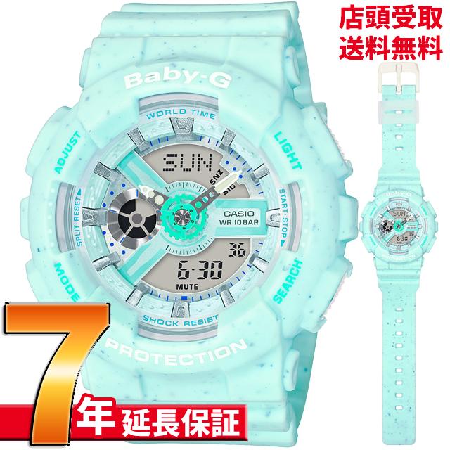 [7年延長保証] カシオ CASIO 腕時計 BABY-G ベビージー BA-110PI-2AJF [4549526261923-BA-110PI-2AJF]