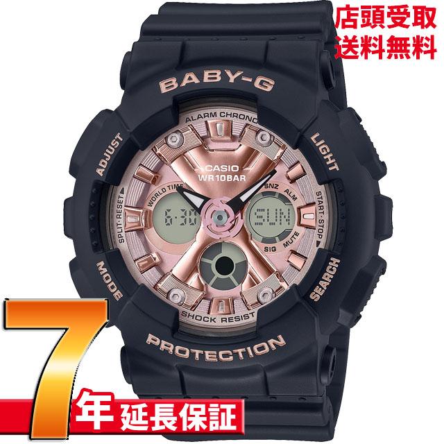 [7年延長保証] カシオ CASIO 腕時計 BABY-G ベビージー BA-130-1A4JF [4549526250354-BA-130-1A4JF]