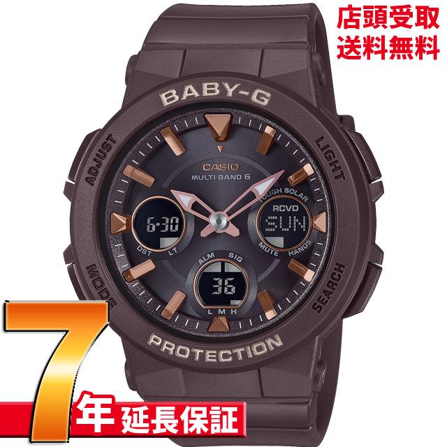 [7年延長保証] カシオ CASIO 腕時計 BABY-G ベビージー BGA-2510-5AJF [4549526250415-BGA-2510-5AJF]