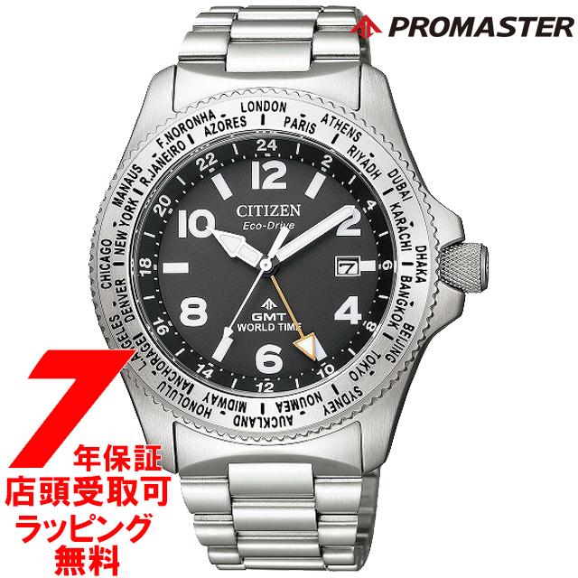 【ポイント最大44倍お買い物マラソンン最大2000円OFFクーポン16日(土)01:59迄】PROMASTER プロマスター CITIZEN シチズン BJ7100-82E 腕時計 メンズ