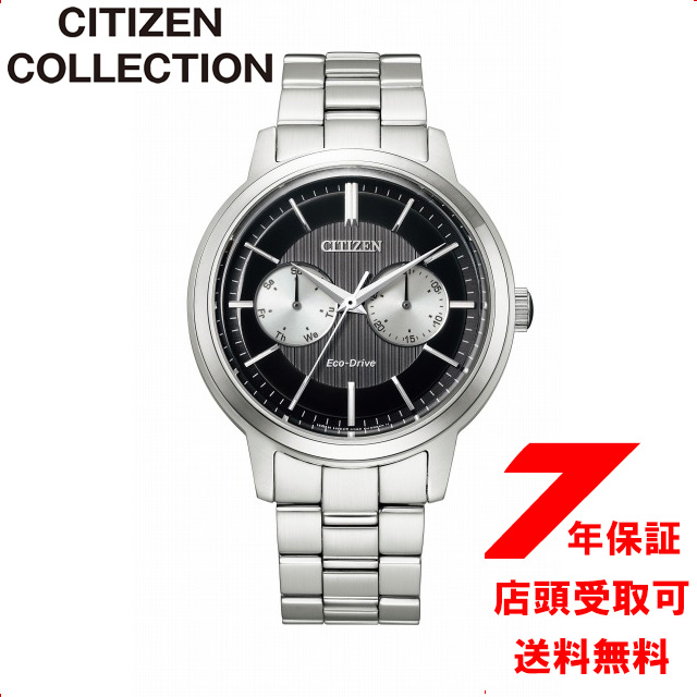 CITIZEN COLLECTION シチズンコレクション エコ・ドライブ マルチカレンダーBU4030-91E 腕時計 メンズ