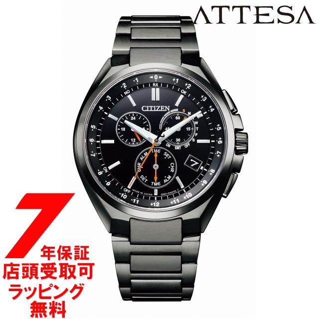 【店頭受取対応商品】【ノベルティ付き】シチズンATTESA アテッサ シチズン CITIZEN エコ・ドライブ電波時計 CB5045-60E 腕時計 メンズ