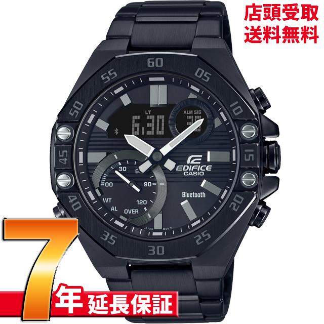[7年延長保証] カシオ CASIO 腕時計 EDIFICE エディフィス ECB-10YDC-1AJF [4549526258299-ECB-10YDC-1AJF]