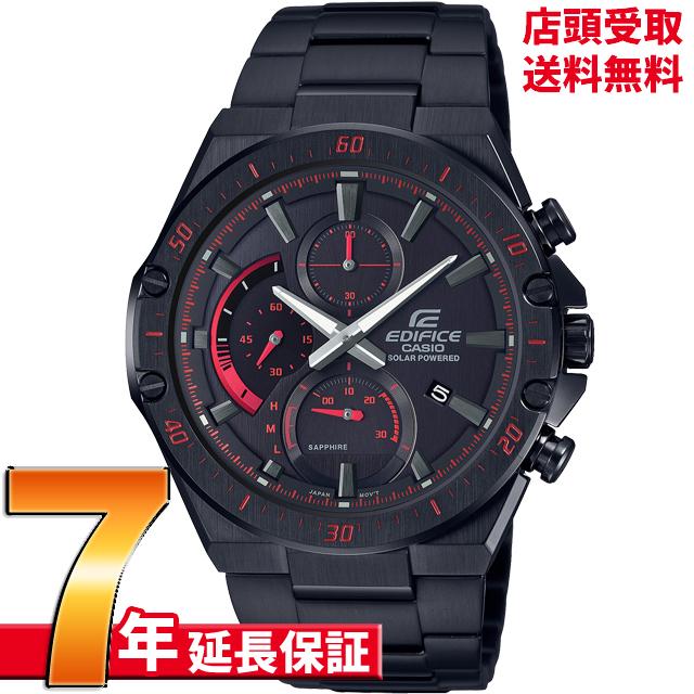 [7年延長保証] カシオ CASIO 腕時計 EDIFICE エディフィス EFS-S560YDC-1AJF [4549526258114-EFS-S560YDC-1AJF]