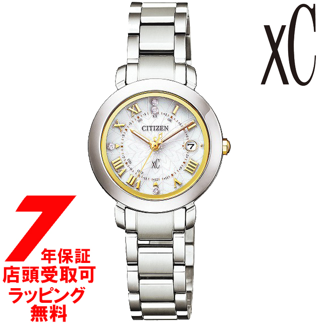 【店頭受取対応商品】【ノベルティ付き】xc クロスシー シチズン ES9440-51P エコ・ドライブ電波時計 ペア限定モデル腕時計 メンズ