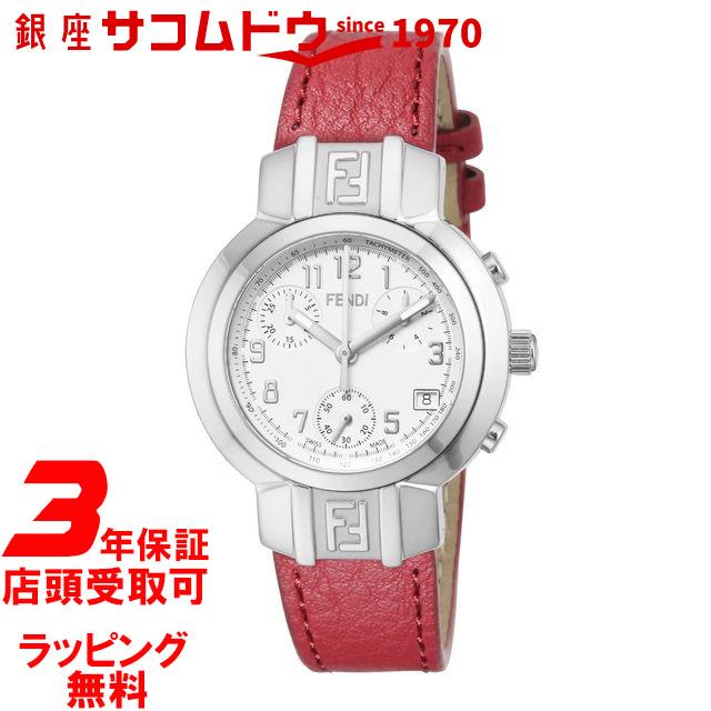 フェンディ 時計 FENDI レディース 腕時計 Zucca Chrono F112100102