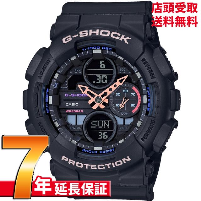 [7年延長保証] カシオ CASIO 腕時計 G-SHOCK ジーショック GMA-S140-1AJR [4549526241352-GMA-S140-1AJR]