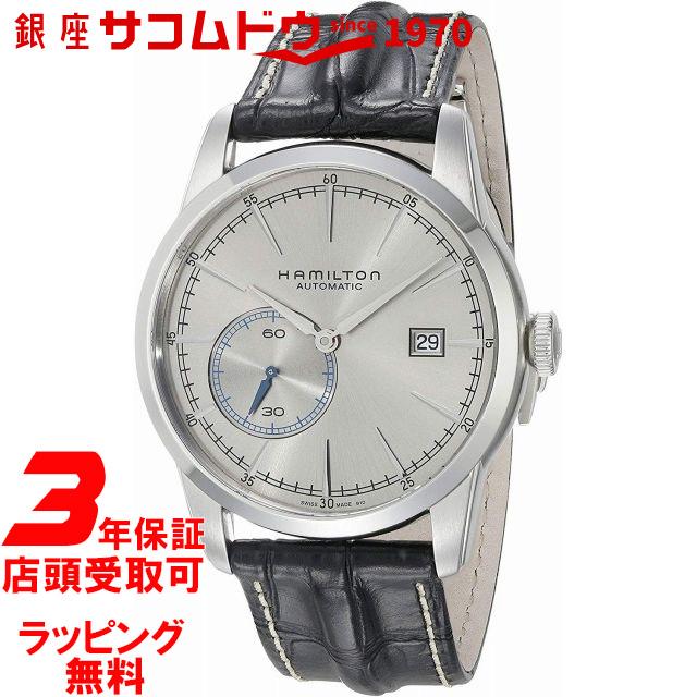 ハミルトン レイルロード 腕時計 メンズ HAMILTON H40515781