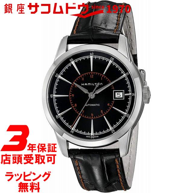 ハミルトン レイルロード 腕時計 メンズ HAMILTON H40555731