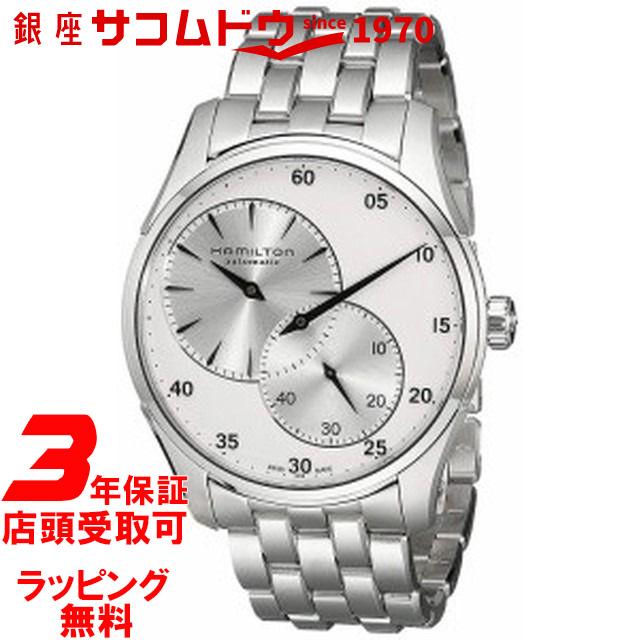 ハミルトン ジャズマスター 腕時計 メンズ HAMILTON H42615153