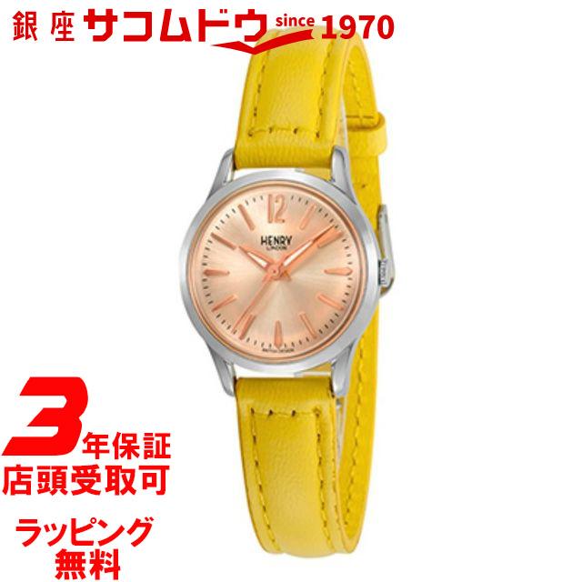 【ポイント最大44倍お買い物マラソンン最大2000円OFFクーポン16日(土)01:59迄】ヘンリーロンドン 時計 HENRY LONDON レディース 腕時計 Paddington HL25-S-0297