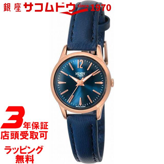 HENRY LONDON ヘンリーロンドン 腕時計 Euston (ユーストン) ネイビー HL25-S-0298