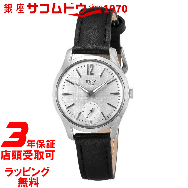 ヘンリーロンドン 時計 HENRY LONDON レディース 腕時計 Piccadilly HL30-US-0073