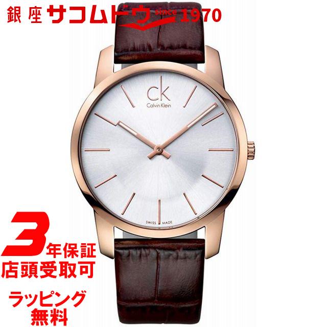 カルバンクライン 時計 Calvin Klein メンズ 腕時計 Ck City K2G21629