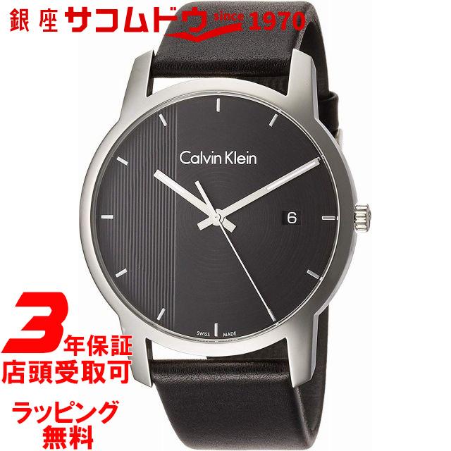【ポイント最大44倍お買い物マラソンン最大2000円OFFクーポン16日(土)01:59迄】CALVIN KLEIN 腕時計 メンズ カルバンクライン K2G2G1C1 43MM シルバー ブラック