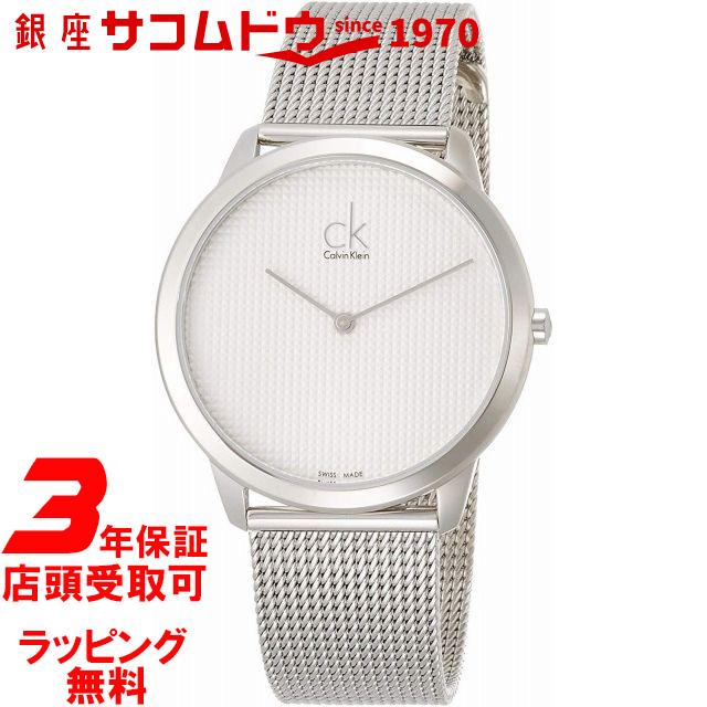 カルバンクライン 腕時計 メンズ CALVIN KLEIN K3M2112Y 40MM シルバー