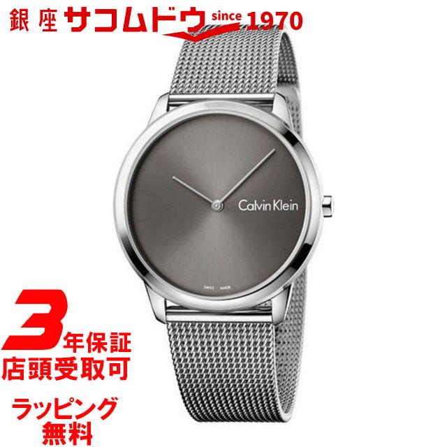 【最大2000円OFFクーポンポイント最大44倍お買い物マラソンン9日(日)01:59迄】カルバンクライン 腕時計 メンズ CALVIN KLEIN K3M211Y3 40MM グレー
