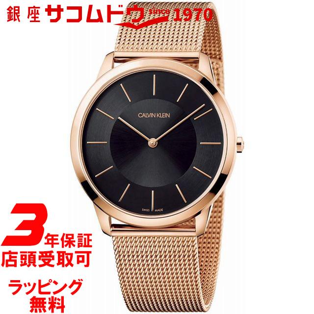 カルバンクライン 腕時計 レディース メンズ CALVIN KLEIN K3M2T621