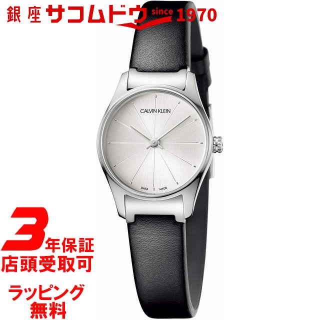 [カルバンクライン] 腕時計 2針 Classic Too(クラシック トゥー) K4D231C6 レディース ブラック