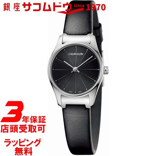 [カルバンクライン] 腕時計 2針 Classic Too(クラシック トゥー) K4D231CY レディース ブラック